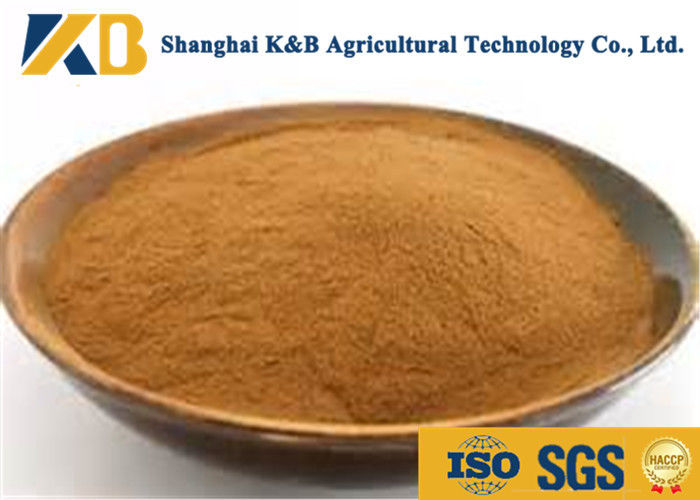 Fresh Non GMO Dried Fish Powder Easiness Decompose For Aquaculture Feed
