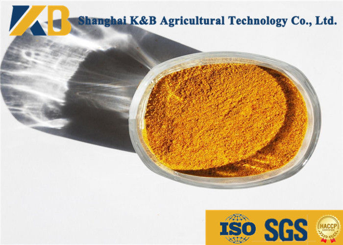 Golden Brown Granular High Protein Powder For Animal Eating Additive