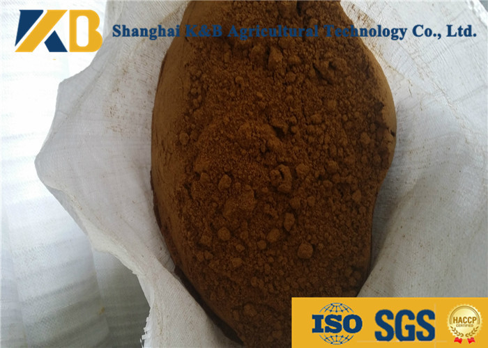 8% Moisture Dried Fish Powder Fresh Raw Material Improve Animals Growth Faster